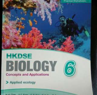 Aristo biology for hkdse dse exam book 6 concepts and applications textbook