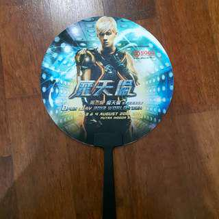 Jay Chou Fan Merch Souvenir