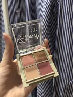 NEW - Etude House Blend For Eyes Eyeshadow