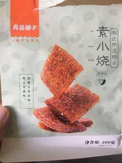 素小燒零食15小包