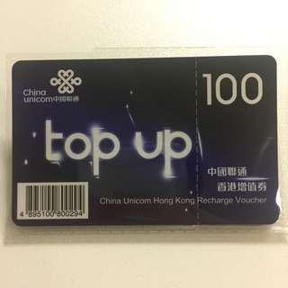 中國聯通香港增值券 100面值 ($80包郵)