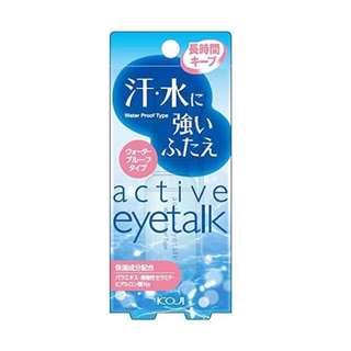 KOJI~active eyetalk雙眼皮膠(防水型)13ml