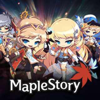 🚚 MapleStory SEA Mesos