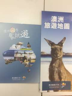 澳洲地圖 一SET