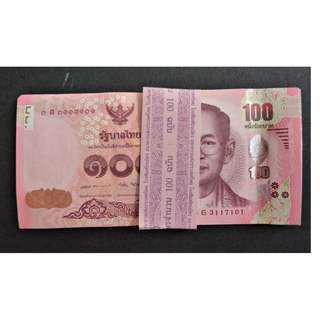 Thailand  Rama 9 King Banknote 100 Baht UNC 50 pcs running no.