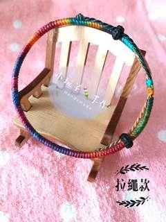 🚚 小玩子🍡  925純銀 段染線 蠶絲蠟線 手環 腳環 銀扣 ✨可客製✨