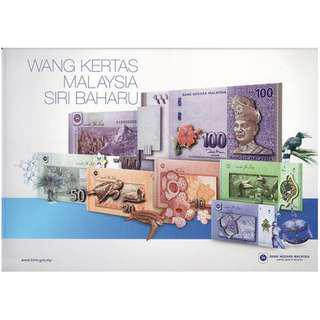 (BW) Premium Set 2011 RM1 to RM100 Same Serial number AA / AAA 0048296