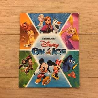 Disney on Ice 介紹書