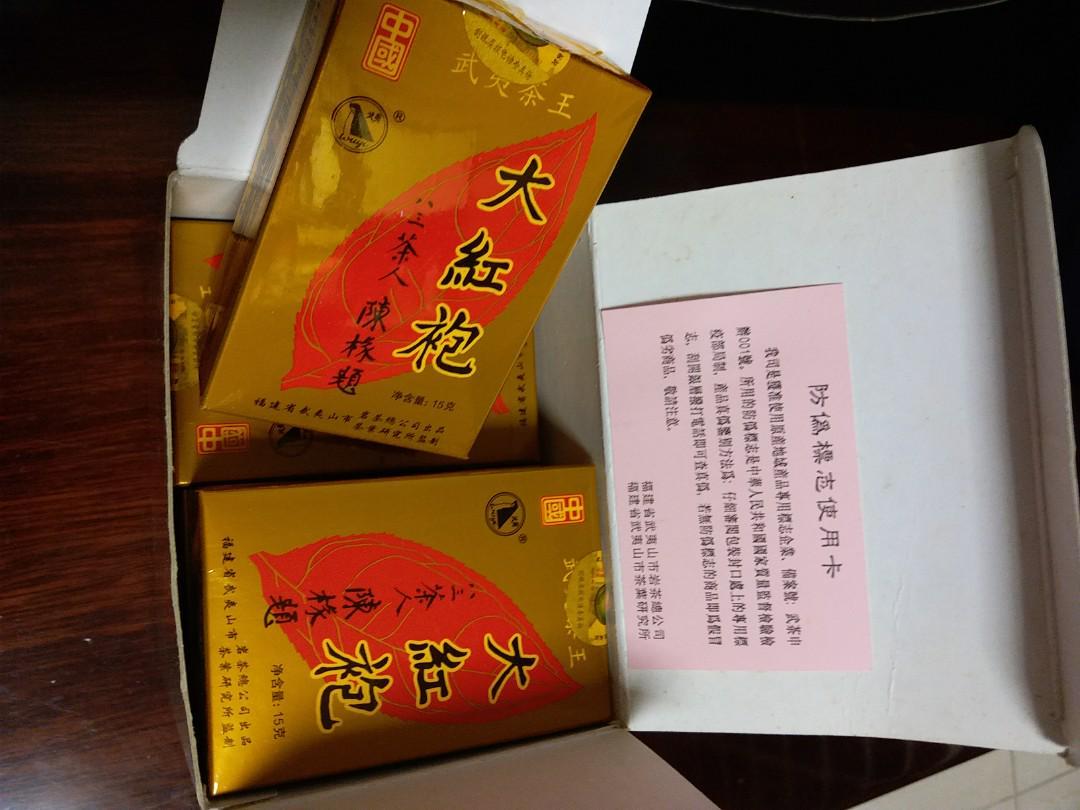 武夷星大红袍茶叶,2OO3年15O克