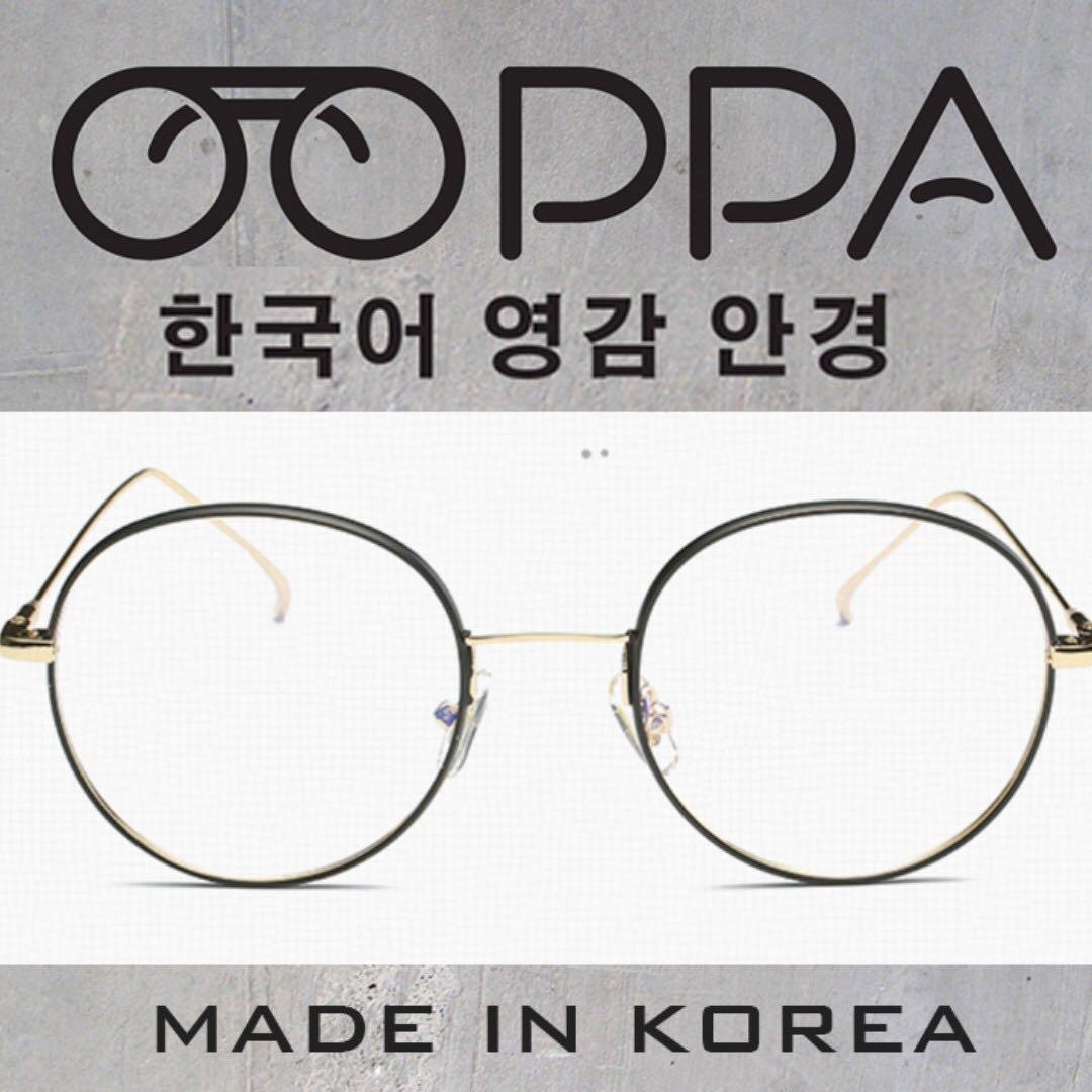 57a39bd3ce Brand New Korean Spectacle + Degree Lens -  50 nett (Series KU ...