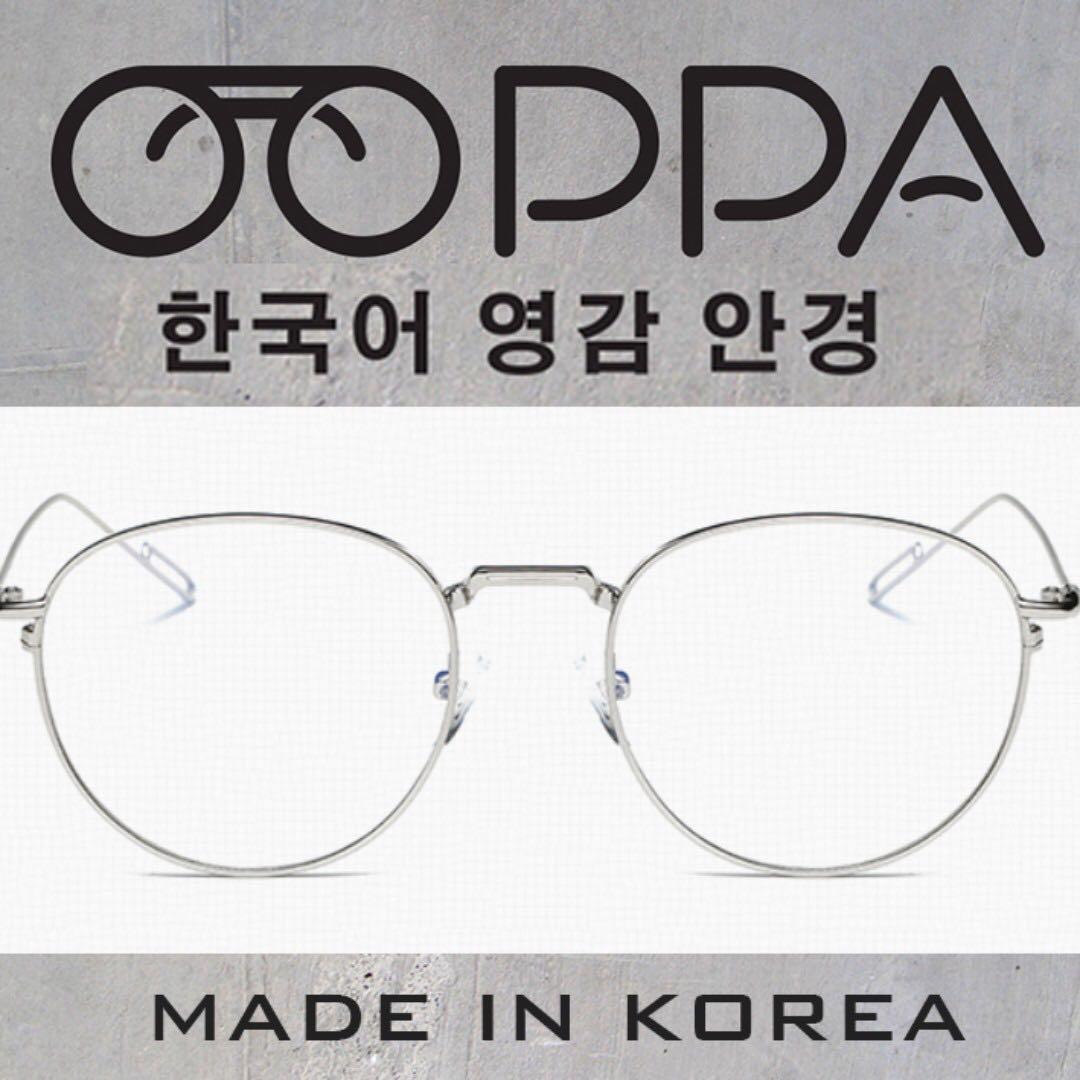 1f96070c6c4 Home · Men s Fashion · Accessories · Eyewear   Sunglasses. photo photo ...