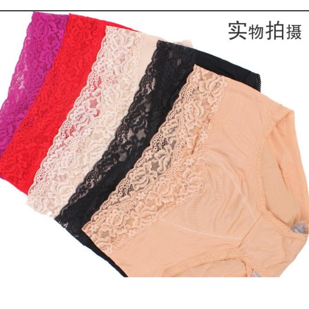 3d24a0a98c8 End Stock Clearance  Plus Size Panties JB0048GD (GOLD XL   2XL ...