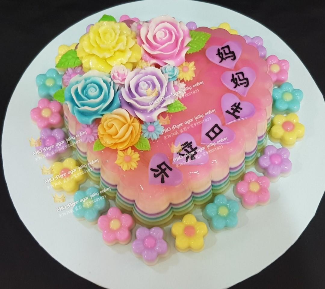 Heart Shape Birthday Cake Agar Agar Food Drinks Baked Goods On
