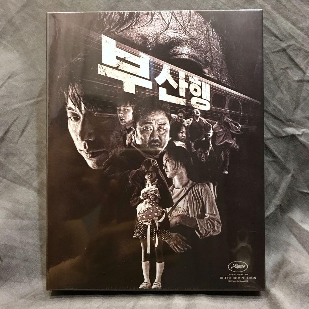TRAIN TO BUSAN / SEOUL STATION Two Movies + OST (3 Blu-ray + 1 CD) Steelbook [Korea] Plain Archive Exclusive Glow-in-the-Dark Full Slip Type B  & Steelbook Bluray Brand New