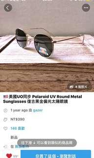 復古金框眼鏡