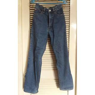 Bobson jeans for kids