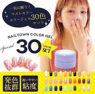 預訂 日本 iro Nailtown soft gel 光療膠 甲油膠 美甲