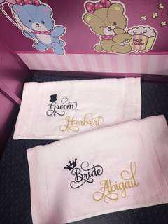 Personalise wedding embroidery towel