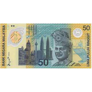 (BW) 1998 SUKOM Commemorative RM50 (KL/98 409746)