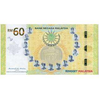 (BW) Malaysia RM60 Commemorative Bank Notes MRR0018254