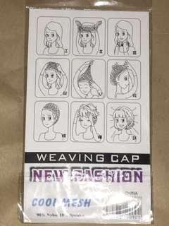 hair net for wigs 髪網 帶假髪用