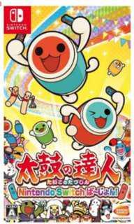 🚚 [BNIB] Taiko No Tatsujin Drum Session Nintendo Switch