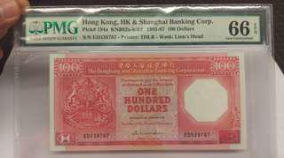 匯豐 1987 100元 PMG 評級 66 EPQ