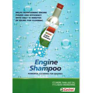 Castrol Engine Shampoo, Engine Flush 300ml