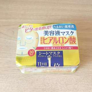 🚚 現貨-日本高絲玻尿酸深層保濕面膜30入358ml