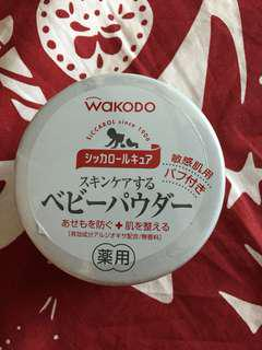 Wakodo Baby Powder