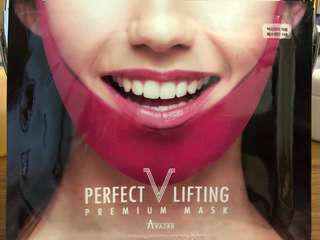 韓國Perfect Lifting V面Mask