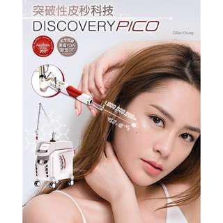 皮秒激光最新discovery pico