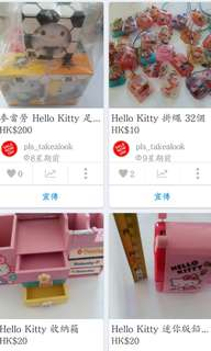 Hello Kitty 公仔等物品