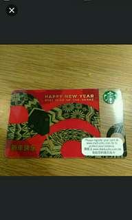 🐍2013 Starbucks card(Snake)