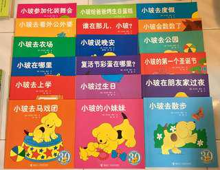 Spot bilingual English Chinese pop up book set