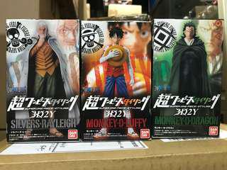 One piece styling