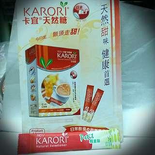 Karori 卡宜天然糖