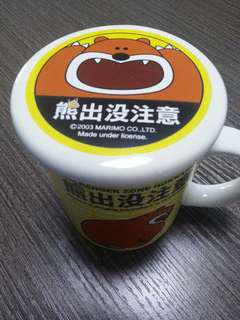 經典北海道 熊出沒注意 陶瓷杯 Higuma is dunging everywhere in Hokkaido Cup