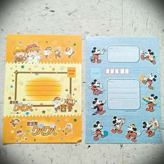 Mickey Guru Guru Letter 米奇 咕嚕信紙