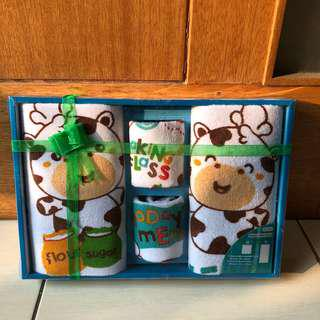 NEW - Kiddy Gift Set