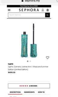 🆕Tarte Lashes 4-1 Mascara (Limited Edition)