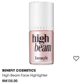 🆕Benefit High Beam Liquid Highlighter