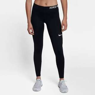 LOOKING FOR: full length nike pro tights