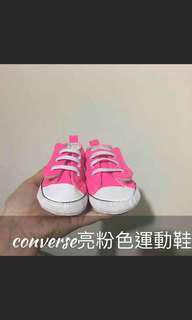 🚚 Converse 亮粉色魔鬼氈運動鞋