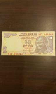 10 Rupee Low Number 45