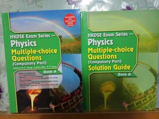 HKDSE Exam Series-Physics.MC Questions (Compulsory Part) 2.Solution Guide Book A