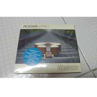 Roger Wang audiophile cd (Pop Pop Music) sealed