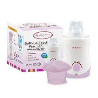 Autumnz Home & Car Bottle Warmer (Lilac)