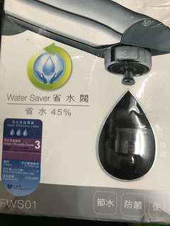 3M 省水閥 FWS01