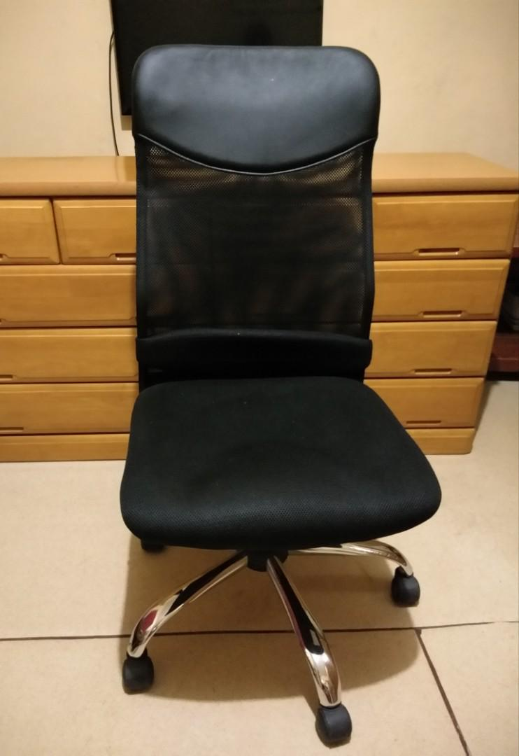 Computer Chair Japan Made Home Furniture On Carousell